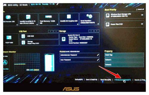 Jak Vstoupit Do Systému Bios V Počítači Asus
