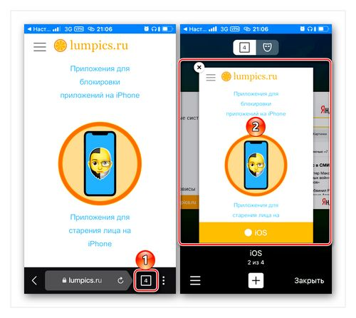 Jak Zavřít Karty Na IPhone 11
