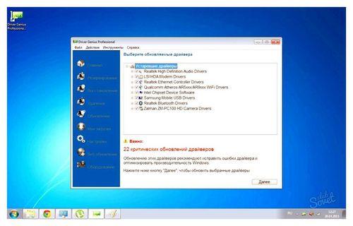 Zkontrolujte Výkon Počítače Se Systémem Windows 10