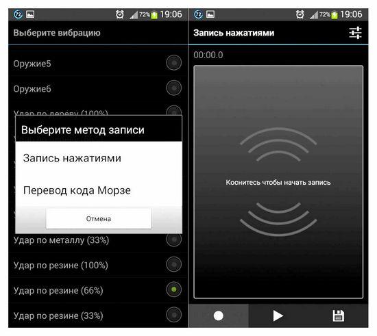 Jak vypnout vibrační zpětnou vazbu na klávesnici Android
