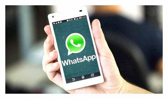 Jak aktualizovat WhatsApp na vašem telefonu