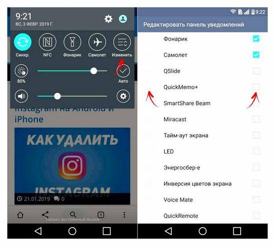 Jak pořídit snímek obrazovky na smartphonu