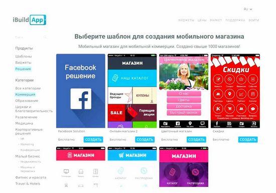 Vytvořte aplikaci pro Android a iOS